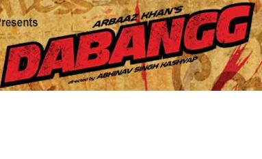 dabangg-youtube