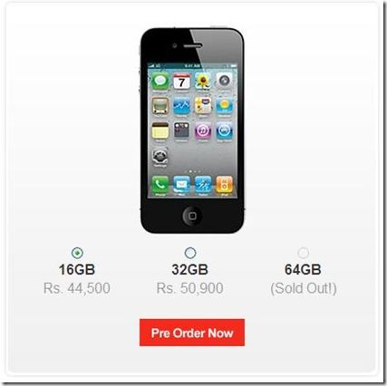 iphone-4s-pre-order-prices
