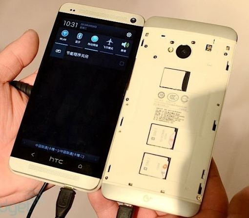 HTC One Chinese version