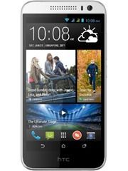 HTC Desire 616_top 20 mobile phones in India in July 2014