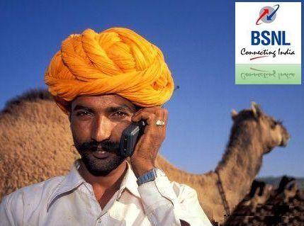 BSNL-Rajasthan