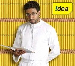 idea-kk