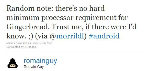 android-engineer-reply