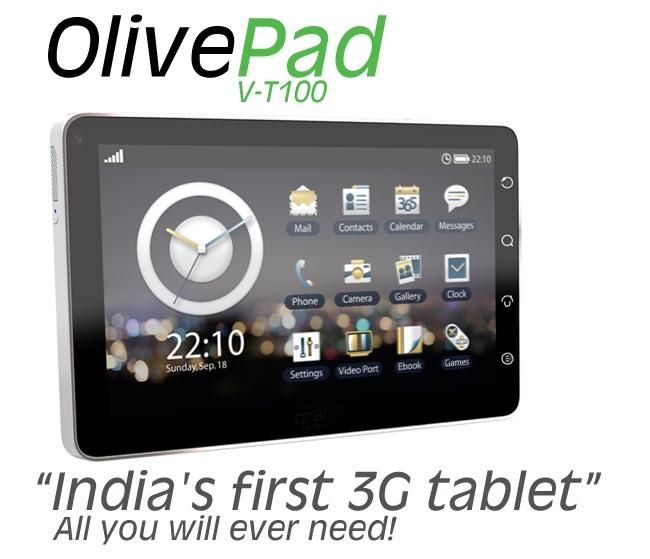 olive-pad-vt100-1
