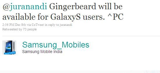 samsung-galaxy-gingerbread=2