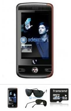 videocon-v1750-offer
