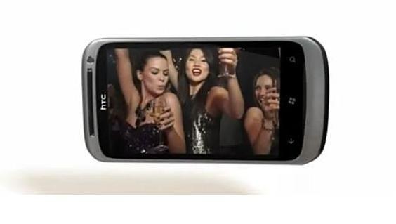 HTC-Bresson