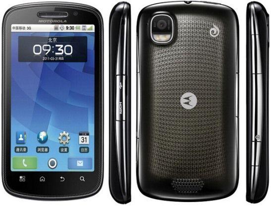 Motorola-MOTO-XT882-1