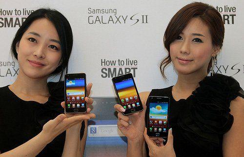 Samsung-Galaxy-S-II-korea