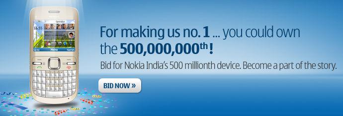 nokia-500-millionth-phone