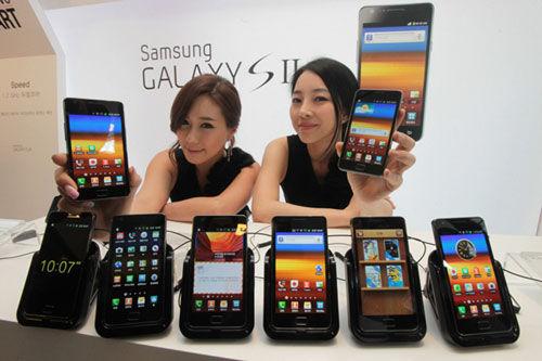 Samsung-Galaxy-Sii-korea