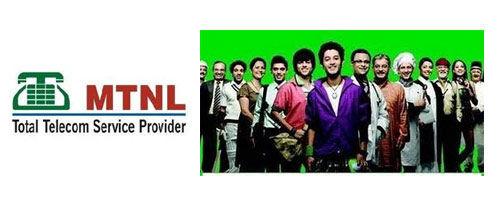 MTNL-3G-Tariff-Plan-Mumbai