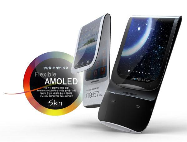 Samsung-heaven-10
