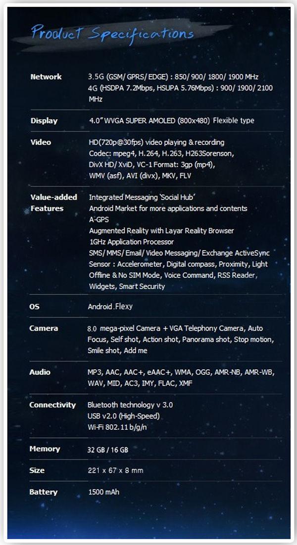 Samsung-heaven-14