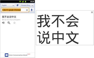 Translate3SS