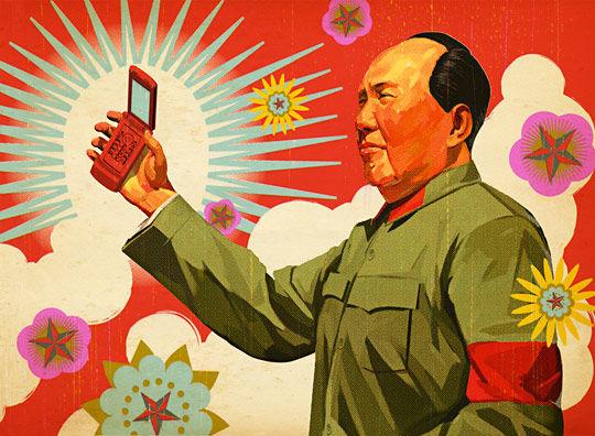 mao_cellphone