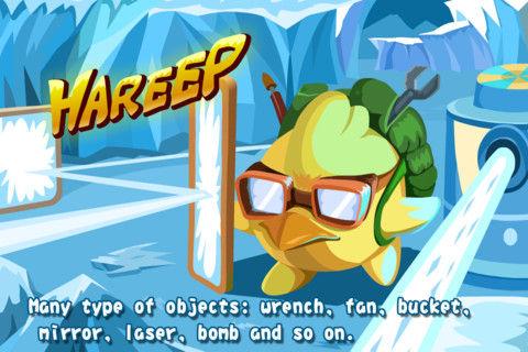 Hareep iOS Game