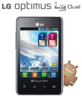 LG-Optimus-L3-E405-Dual