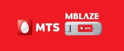 MTS-MBlaze