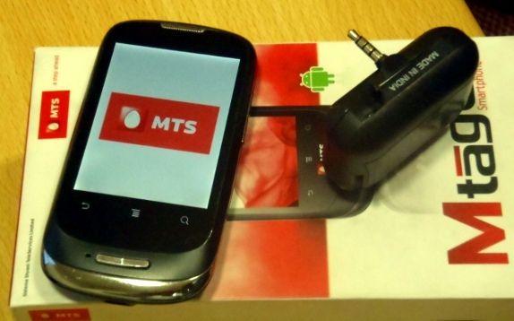 MTS-mPOS[1]