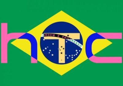 htc-brazil-closure