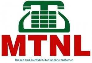mtnl-missed-call-alert-image
