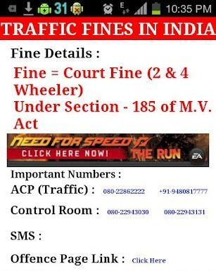 traffic_fine_app[1]
