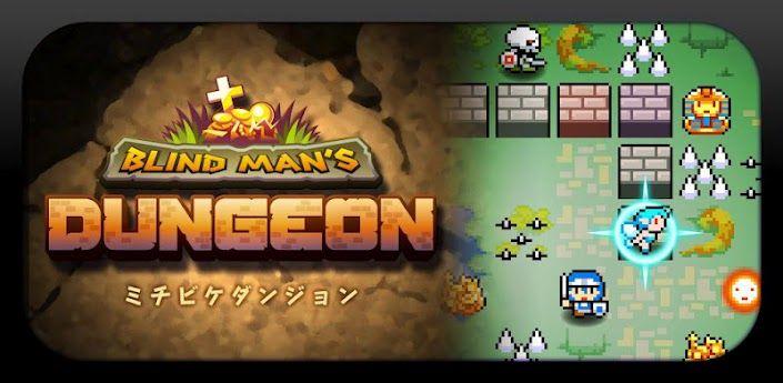 Blind_Man's_Dungeon_Game[1]