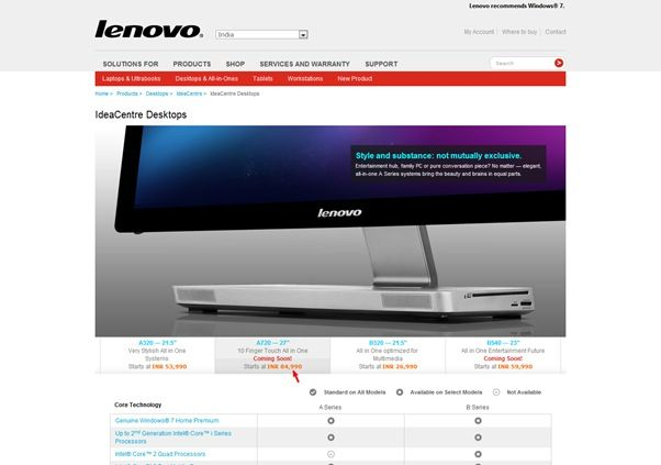Lenovo_IdeaCentre_Multimedia_PCs _India