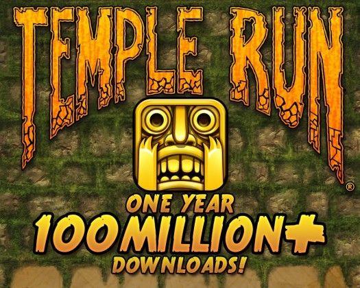 Temple Run 100 Million