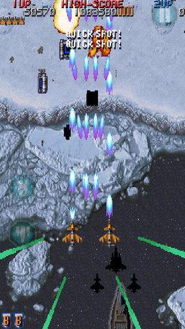 Raiden Legacy Graphics