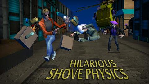 Shove Pro Graphics