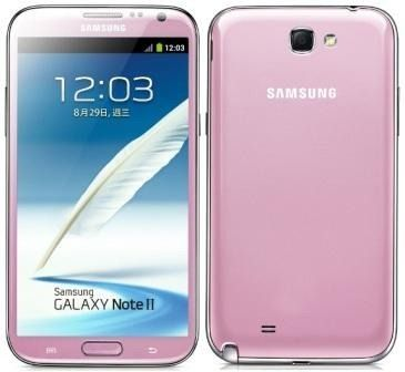 Pink-Samsung-Galaxy-Note-2