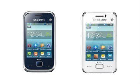 Samsung Rex 60 & Rex 80