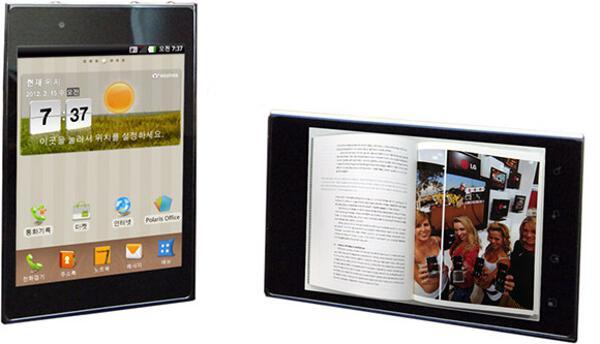 lg-optimus-vu-2-updatec.com