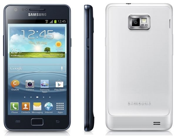 Samsung Galaxy S2 Plus India