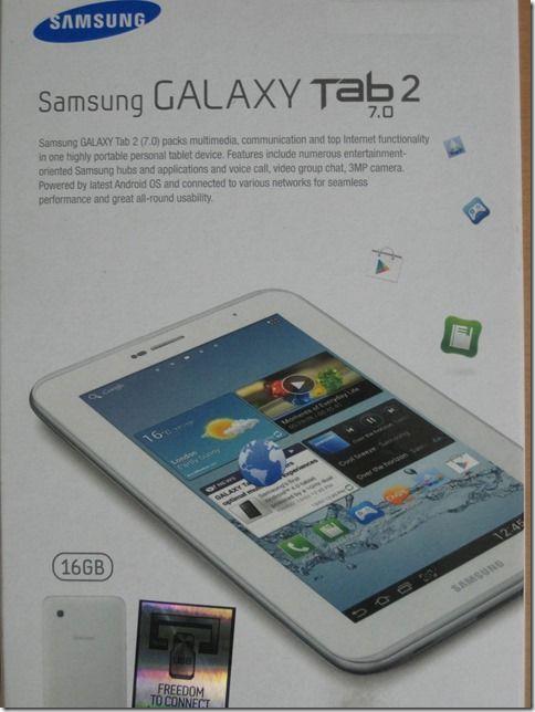 Galaxy Tab 2 box