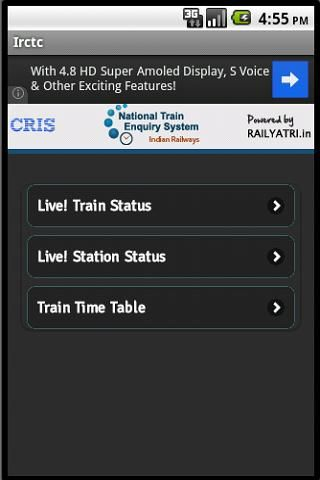 IRCTC mobile other features