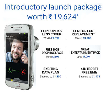 Galaxy S4 ZOom offer