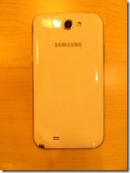 Samsung Galaxy Note II Back
