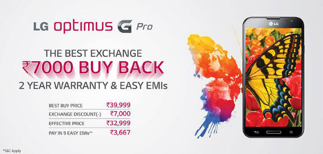 LG Exchange Offer