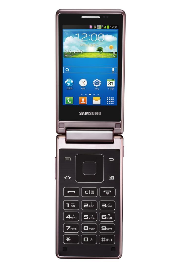 Samsung SCH-W789 front