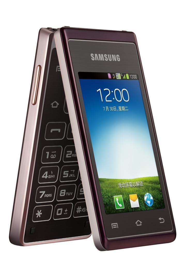 Samsung SCH-W789 side view