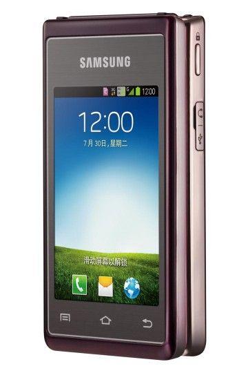 Samsung SCH-W789
