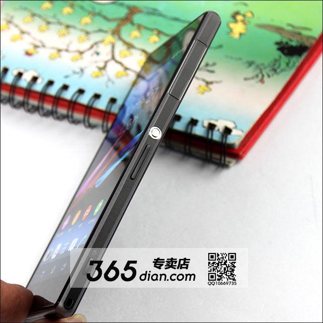 Sony Xperia Z1 Side