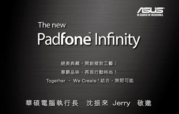 Asus Event for Padfone