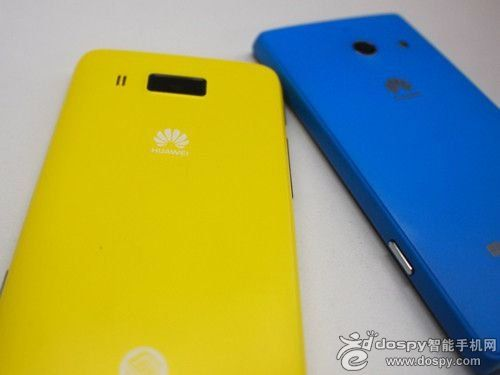 Huawei Ascend W3 colors