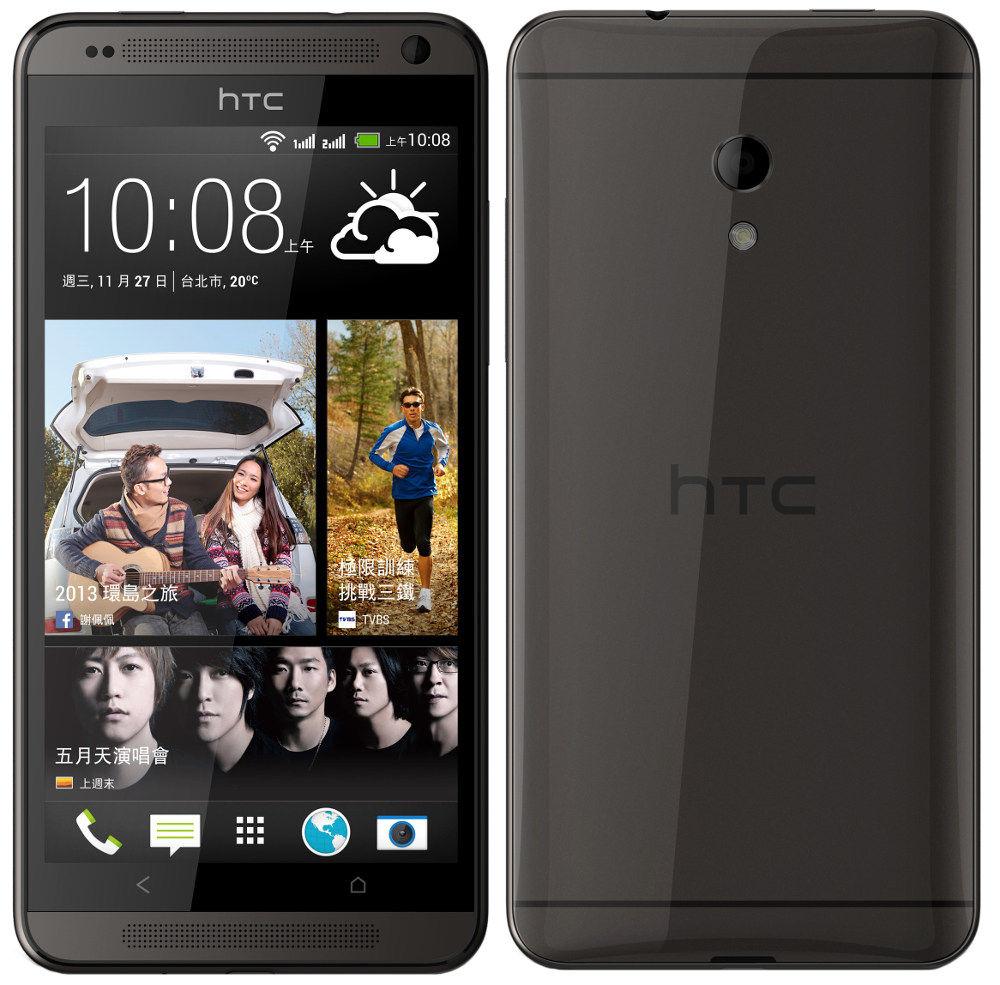 HTC-Desire-700-Dual-SIM1