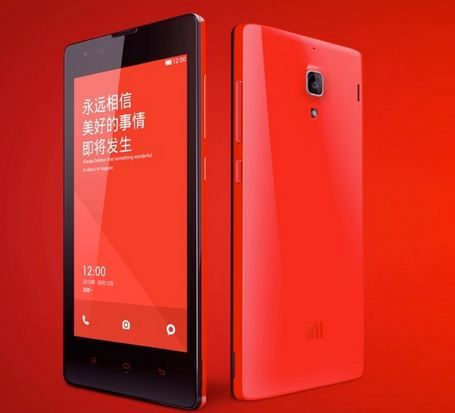 Xiaomi Red Rice Red