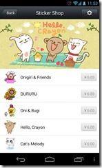WeChat 2